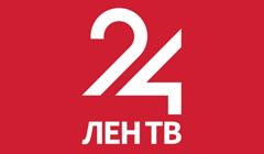 ЛенТВ24
